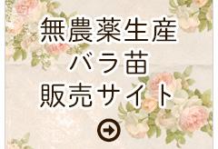 ゆうきの園芸ショップ ピーキャット店